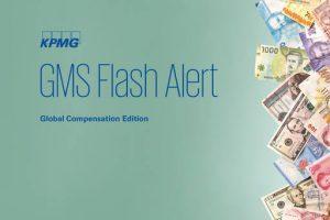 GMS flash alert